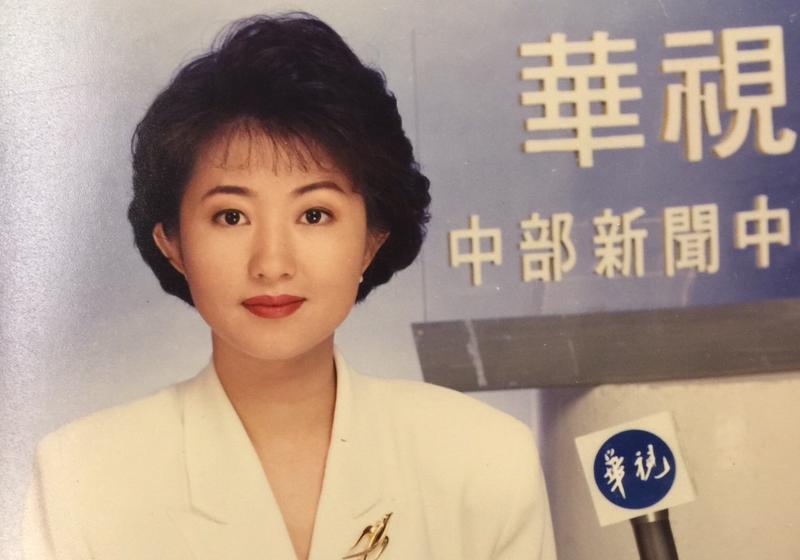 盧秀燕政治大學地政系畢業後,進入華視成為記者,後來因緣繼會嫁入台中烏日廖家,走上政治路。