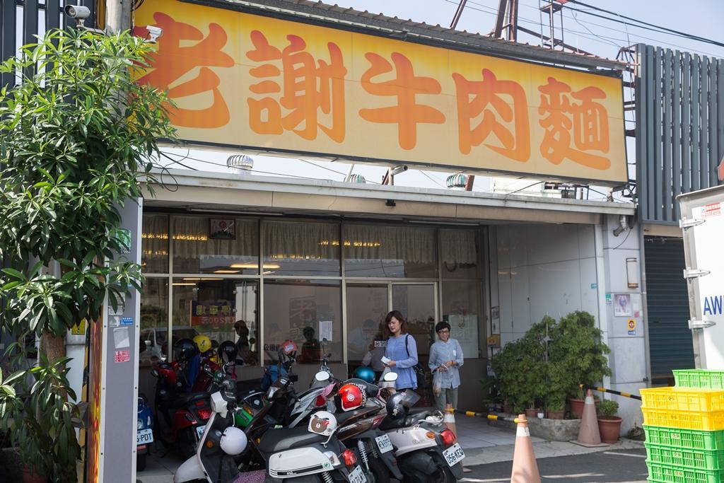 位於斗六中山路的老謝牛肉麵,也是吳宥澄習慣招待客戶的地方。