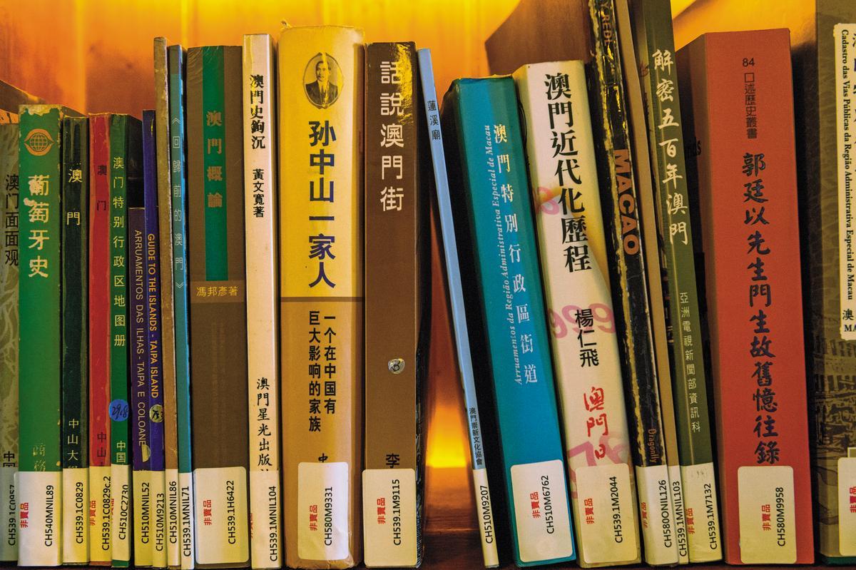 書店藏書瞄準澳門話題。