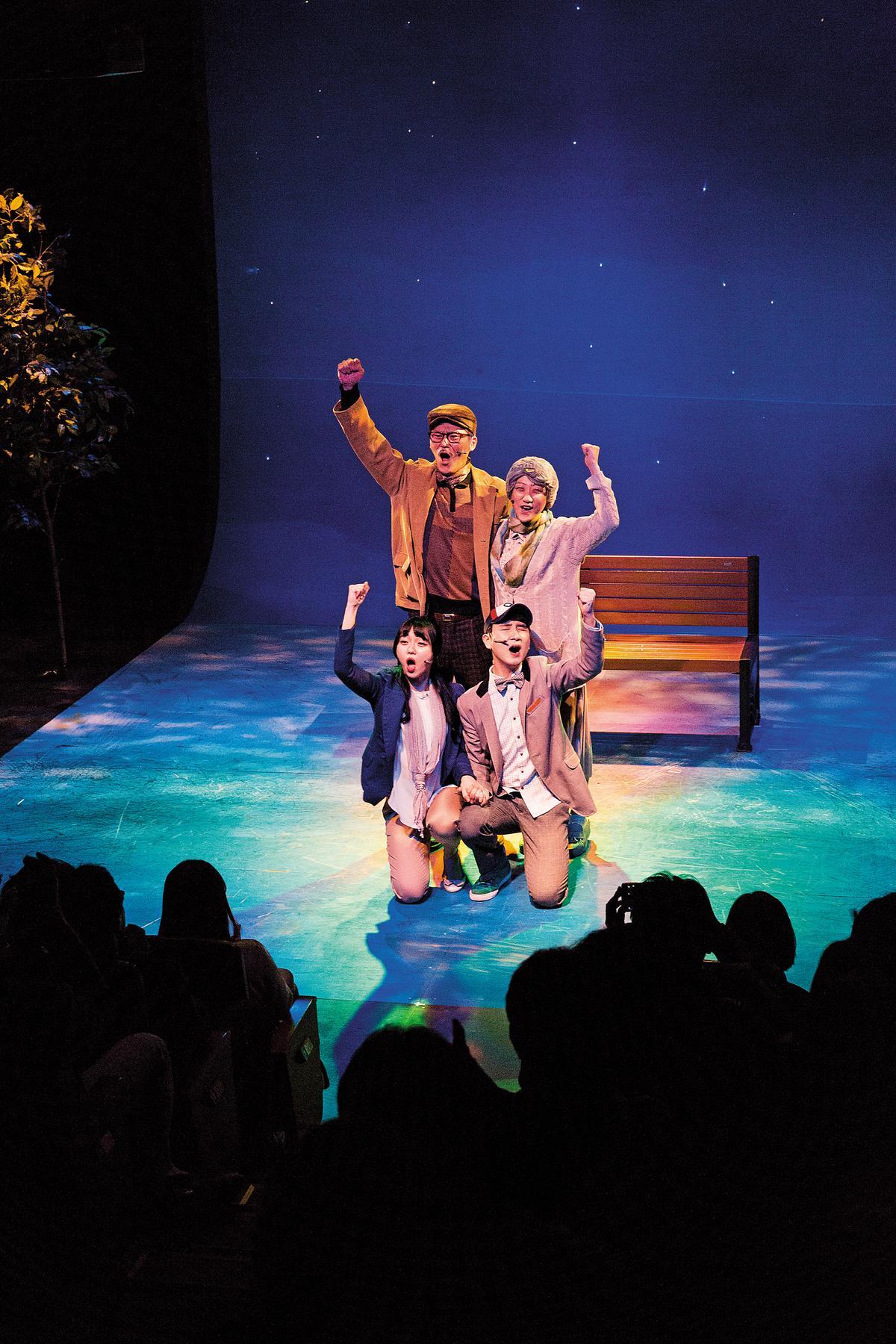 《只有你》講述慶尚道夫妻彼此為伴的故事,以釜山方言演出。