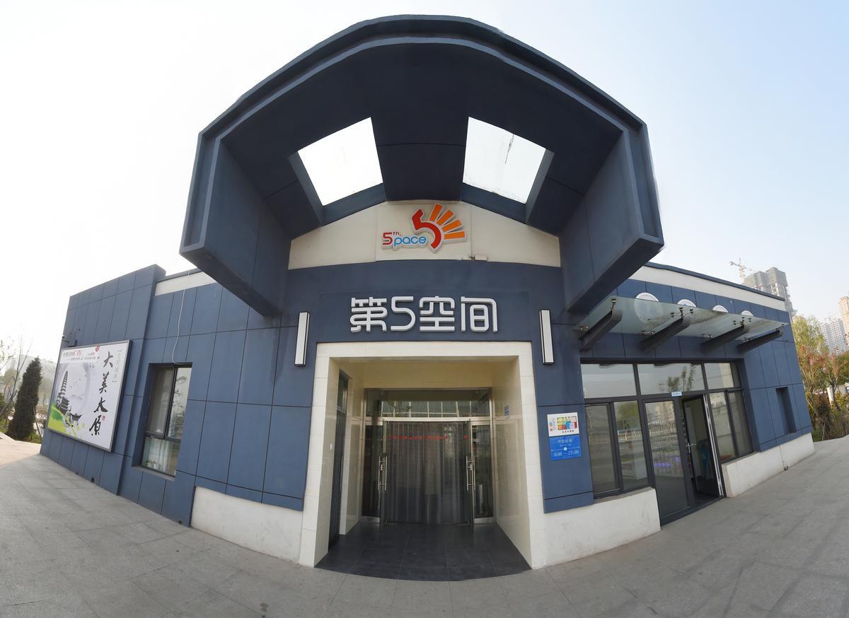 山西省太原市引領廁所革命的「第5空間」公廁,有wifi、繳費設備、ATM機,自動販賣機、甚至可以幫手機、電動汽車充電。