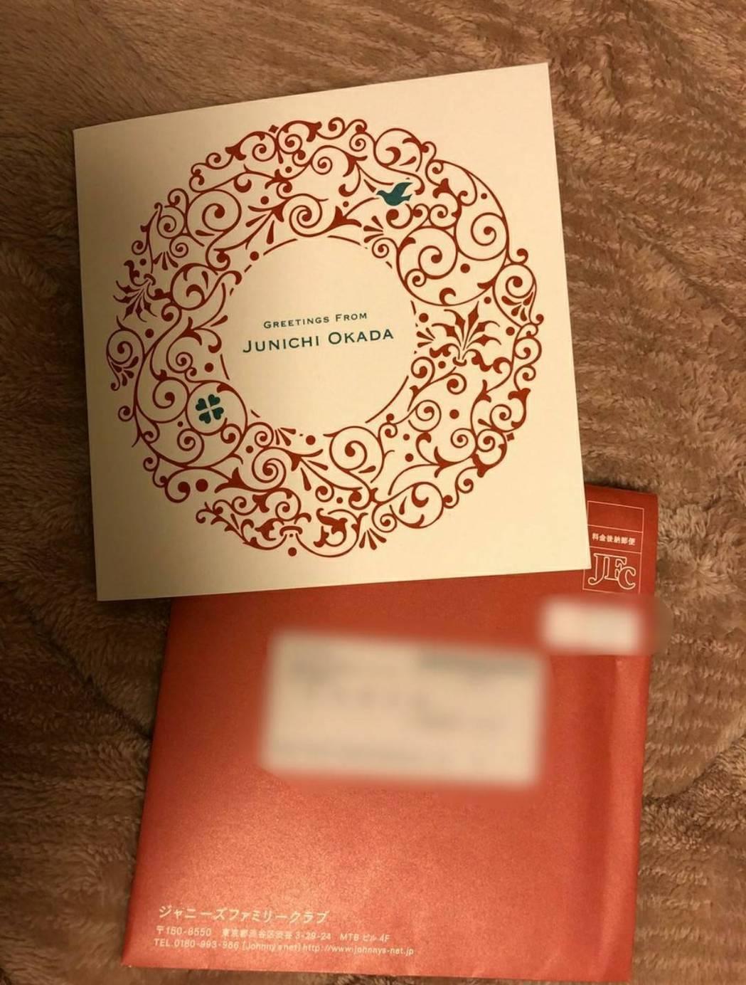 日本粉絲收到V6粉絲俱樂部發出的結婚喜帖,不敢置信。(網路圖片)