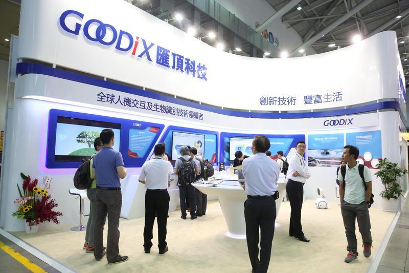 聯發科旗下匯頂科技順利在上海A股上市,連拉20根漲停,讓聯發科獲利豐盛。