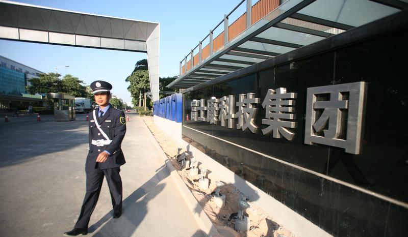 FII坐落於深圳富士康龍華廠內。(東方IC)