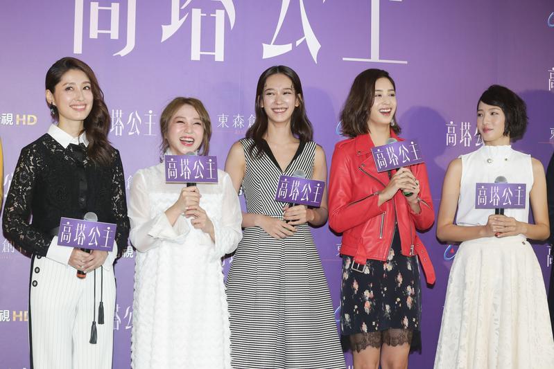 東森創作新戲《高塔公主》26日舉行卡司發布會,劇情描述4個閨密間的故事。