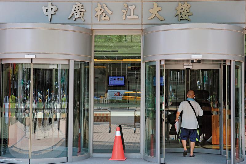 趙少康只買頻道,但中廣旗下不動產仍歸中廣使用或出租,國民黨這10多年來竟未積極催討租金。