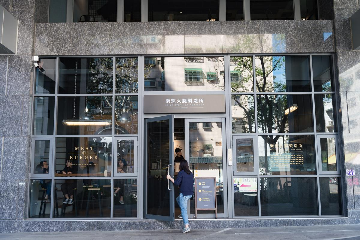 「柴窯火腿製造所」新竹店門面氣派,裡頭賣的漢堡也很講究。