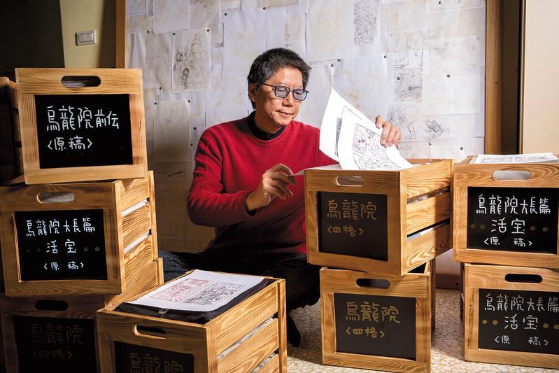 敖幼祥把畫過的原稿都仔細裝箱。畫了38年,他的名言仍是:「畫一張是一張。」