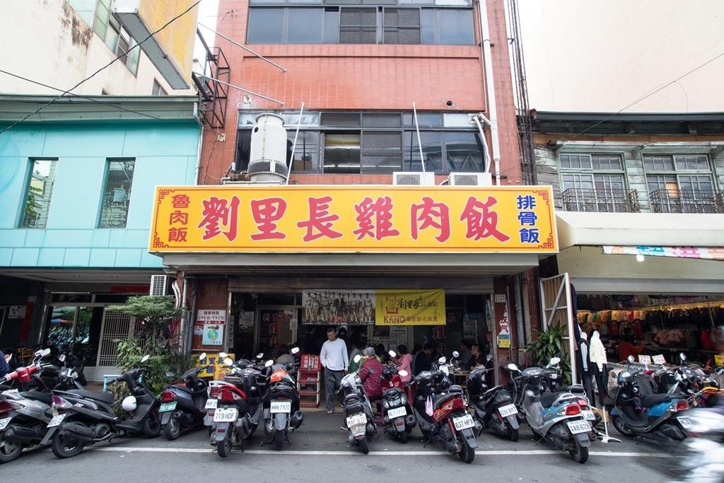 「劉里長雞肉飯」頗受在地人、觀光客好評。