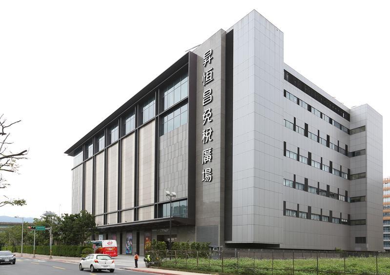 昇恆昌全台免稅據點達10個,事業版圖橫跨飯店、百貨、餐飲。