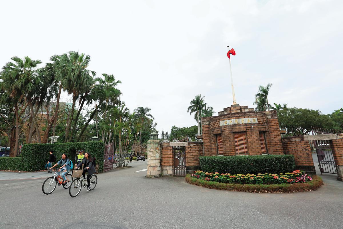 台大舉辦校長遴選進入白熱化,結果將於1月5日揭曉,目前中研院屬意人選占上風。