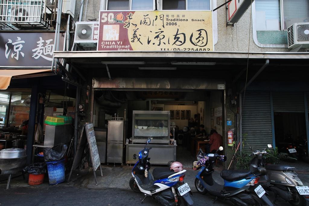 「南門涼肉圓」是開業超過50年的老店。