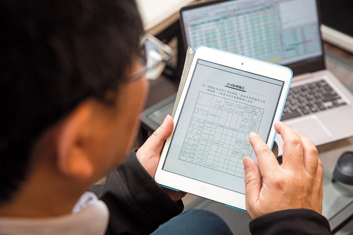 從財報追蹤個股基本面,包括營收、毛利、每股純益(EPS)數字,如果3個指標連續2季成長,是可以考慮的標的。