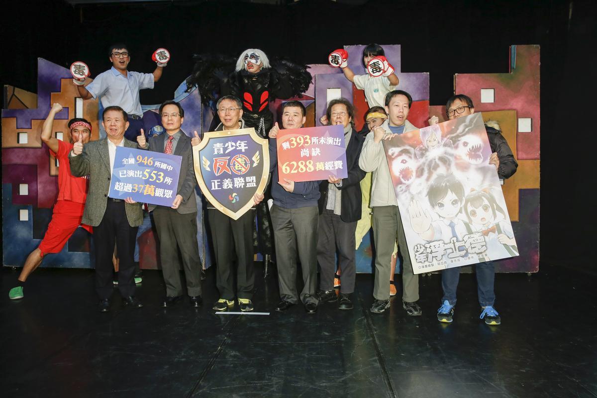 台北市長柯文哲(中)與支持紙風車青少年反毒戲劇工程的企業代表,和漫畫家韋宗成、哈亞西一起加入青少年反毒工程行列。