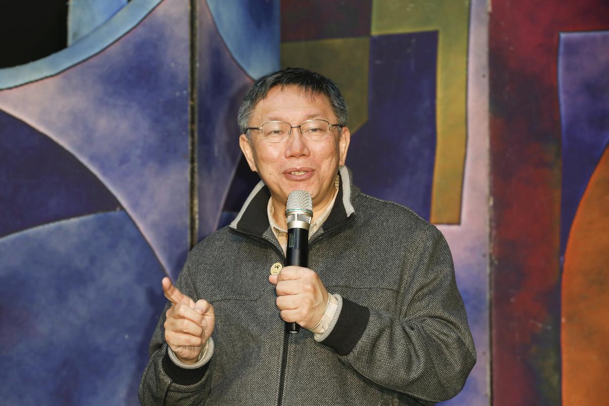 台北市長柯文哲表示在台大行醫時,見過許多吸毒病患,有的膀胱壞掉終生包尿布,不少人因為針頭感染導致併發症。