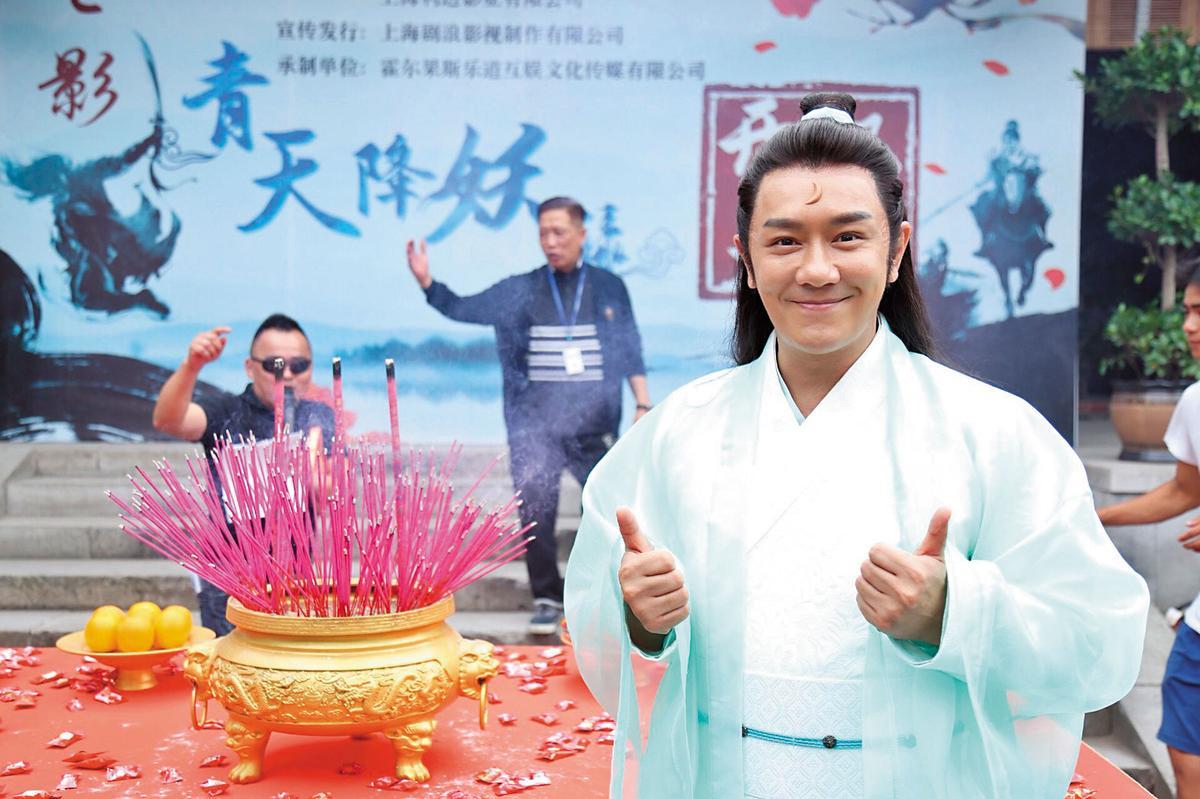 鑫盛整合港台資源,讓香港當紅演員陳浩民點頭降價接拍《青天降妖錄》。圖為開鏡儀式。(羅法平提供)