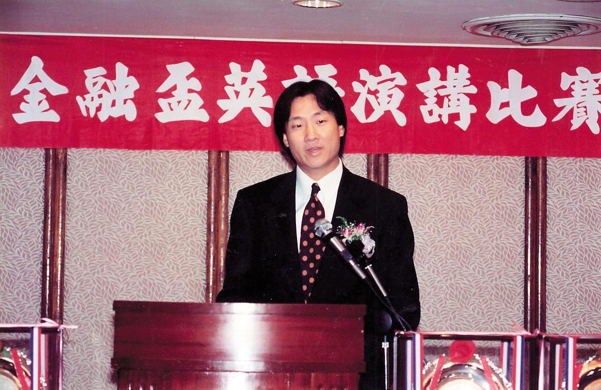 自美回台後,羅法平進入中央信託局工作,還代表參加演講比賽。(羅法平提供)