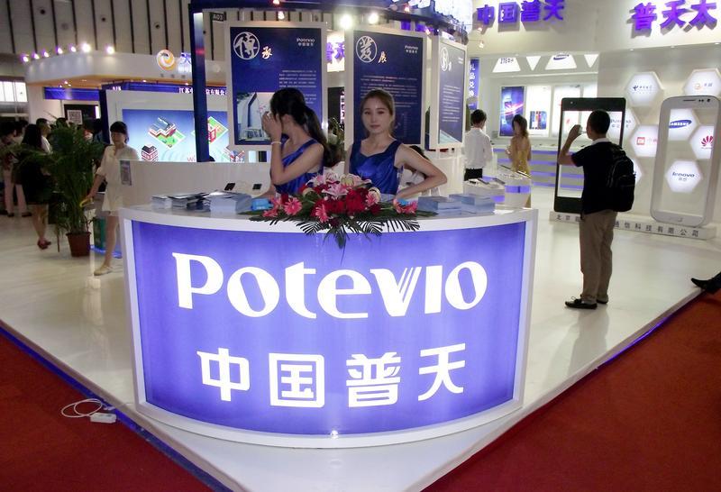 中國普天是中國重要的中央企業,台灣的普天概念股華美、英格爾一度在股票市場爆紅。(東方IC)