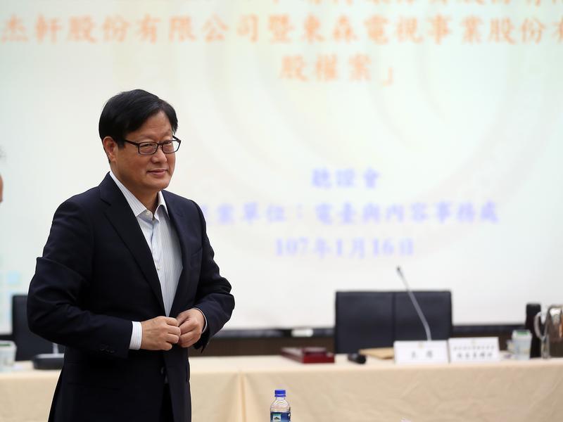 茂德國際董事長張高祥,親自出席NCC舉行的東森電視併購案聽證會。