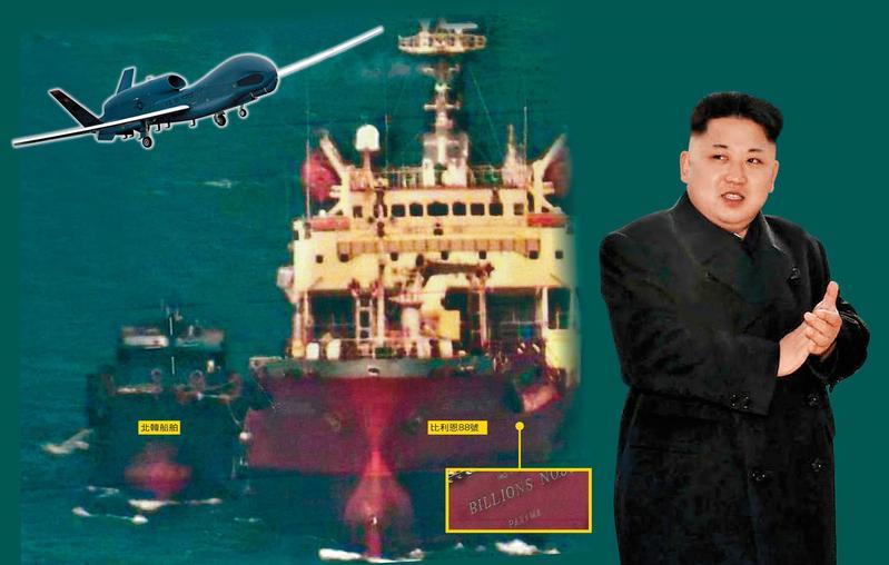美國全球鷹無人偵察機,拍下比利恩88號在公海上賣油給北韓的過程,照片首度曝光。(東方IC)