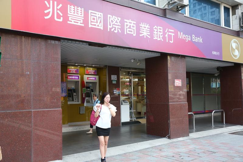 兆豐銀繼前年被美國開罰57億元後,又因舊案再被罰8.57億元。