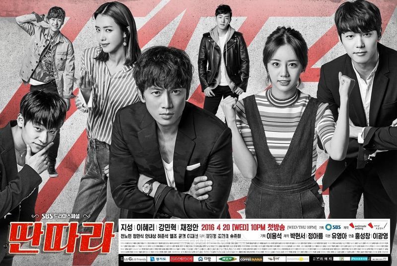 由池晟(中)與惠利(右二)、姜敏赫(右)主演,以演藝圈為背景的《青春練習曲》,2月1日起將在緯來戲劇台播出。(緯來戲劇台提供)
