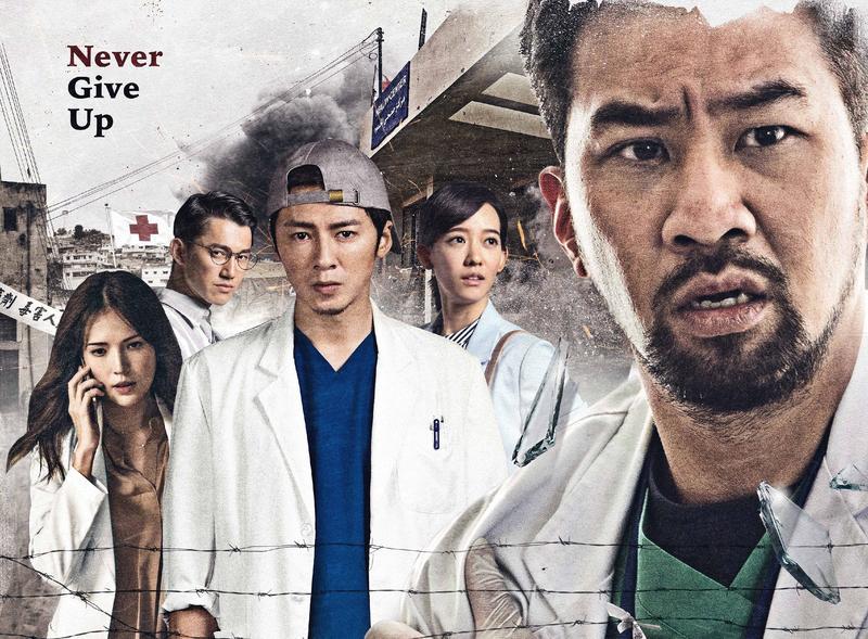 由許瑋甯(左起)、吳慷仁、李國毅、孟耿如、黃健瑋主演的《麻醉風暴2》,彩蛋花絮獨家收錄在「公視+」中。(公視提供)