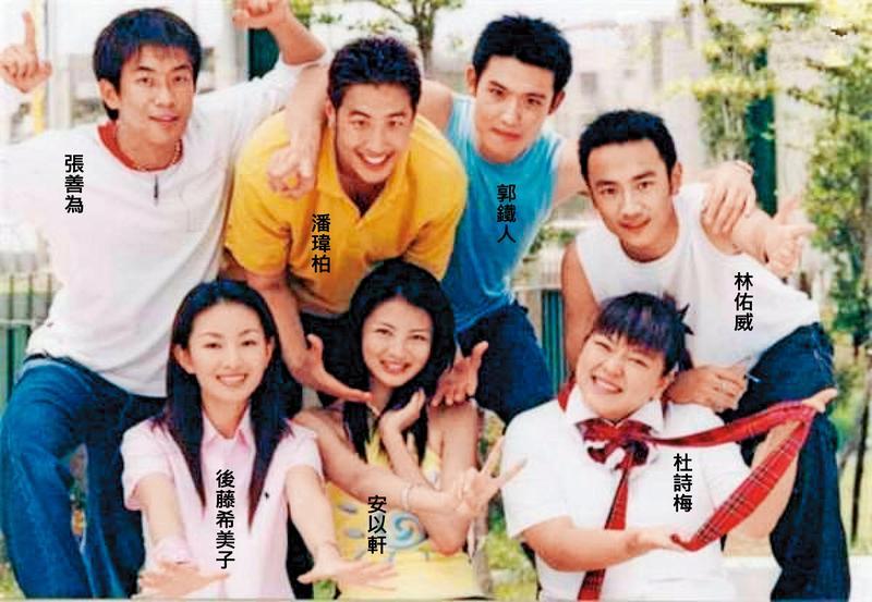 後藤希美子(左下一)在戲劇《麻辣鮮師》的格格一角,甜美外型令人難忘,該片也捧紅許多偶像。(華視提供)