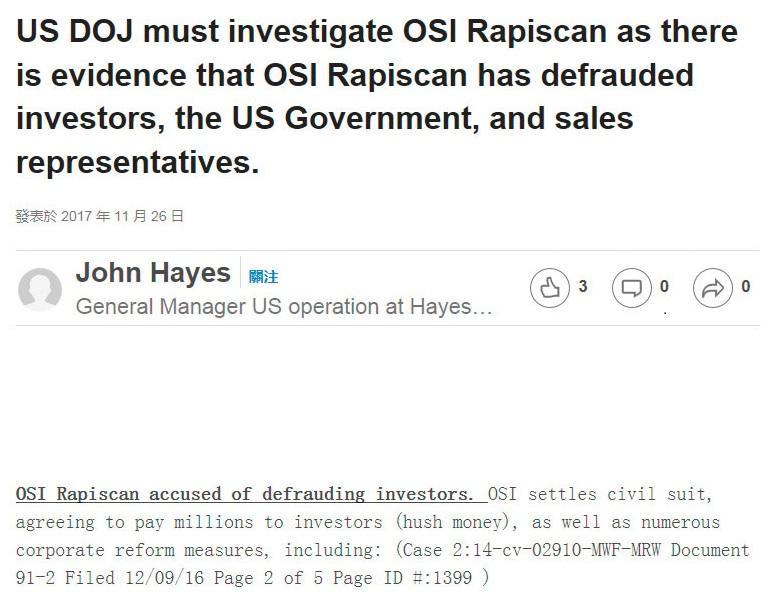 外媒報導Rapiscan涉嫌賄賂和偽造交易來販售機器,要求美國司法部門介入調查。(翻攝網路)