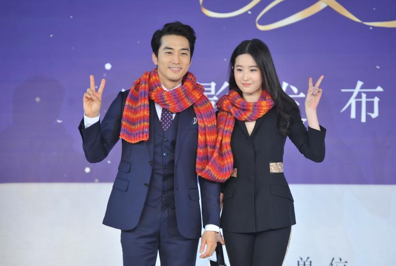 宋承憲與劉亦菲因電影《第三種愛情》生愛火,戀情於去年底結束。(東方IC)