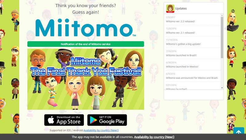 《 Miitomo 》宣布結束營運,關閉遊戲內購買的功能,並祭出感謝祭活動,服務玩家至最後一刻,真不愧是任天堂!