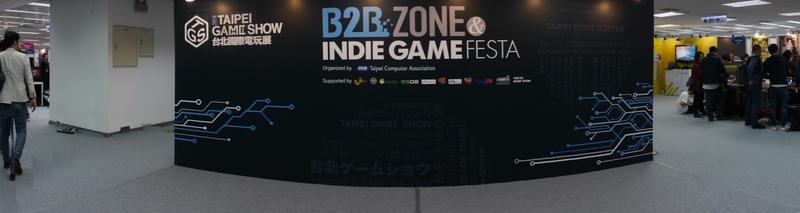 台北電玩展 B2B 商業展區往往能發現業界新秀。