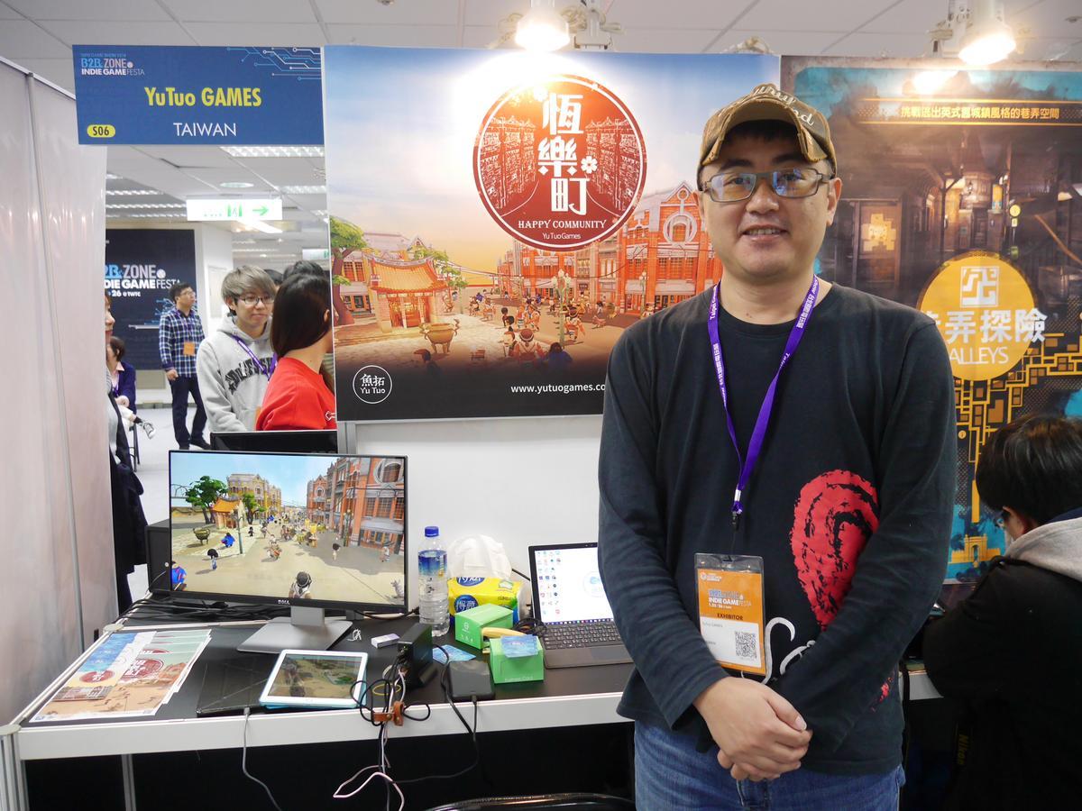 本作的程式設計師吳永勝。