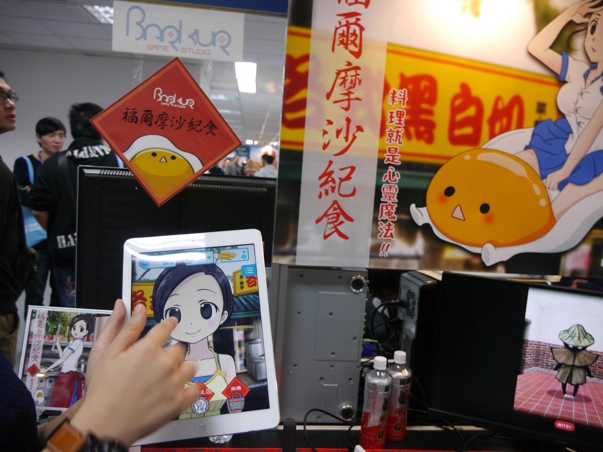 女主角以及遊戲幸運物「 A 哥」。