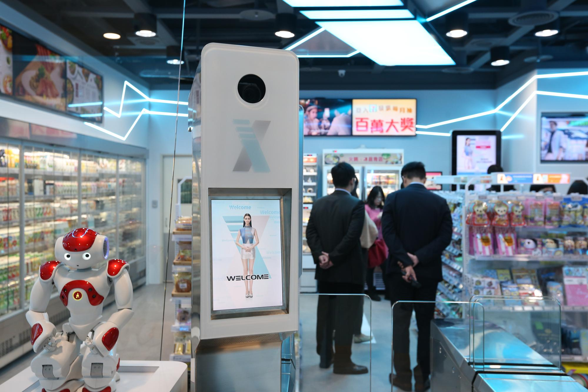 「無人商店」的圖片搜尋結果