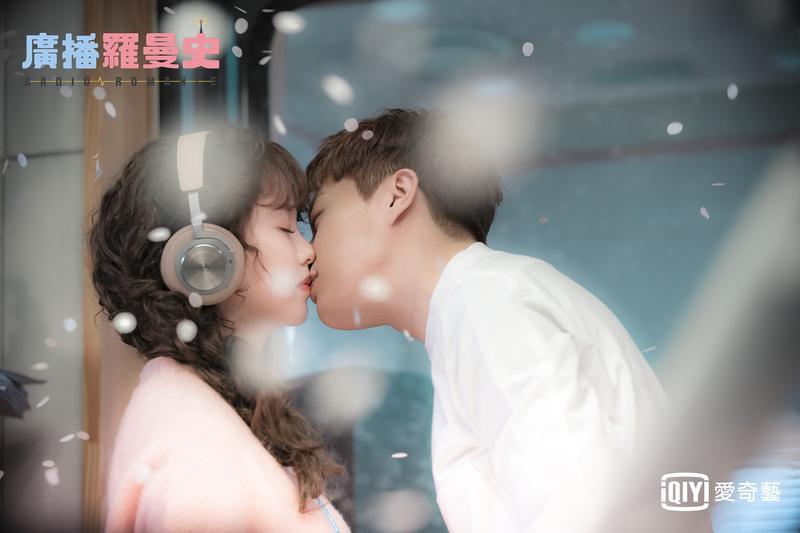 HIGHLIGHT尹斗俊與金所炫首度合作《廣播羅曼史》,預告出現親吻戲讓粉絲期待不已。(愛奇藝台灣站提供)