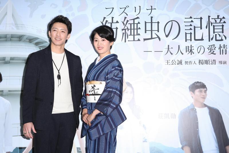 台日合拍《紡綞蟲的記憶》,找來日籍演員金子昇(左)、柴本幸以中文參與演出。