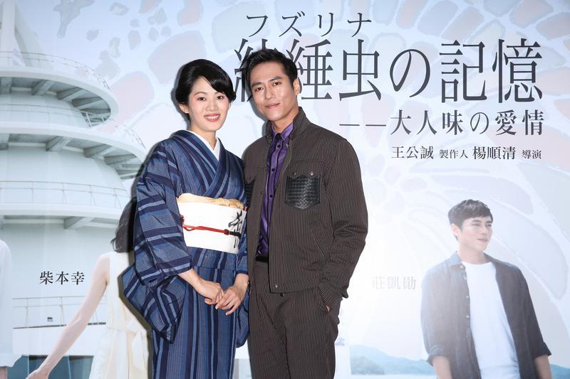 莊凱勛與柴本幸戲裡堪稱一對怨偶,兩人用中文吵架的戲,沒考倒日本來的柴本幸,劇組都為她背台詞的敬業精神折服。