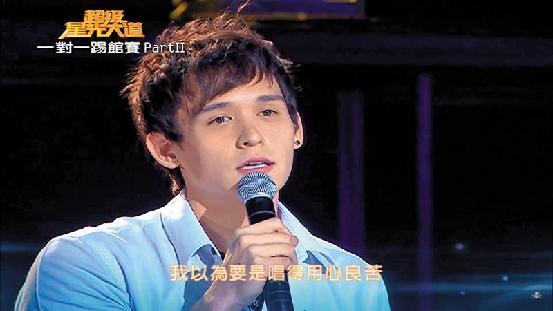 2009年倪安東參加中視《超級星光大道》表現優異,成功出道。(翻攝自YouTube)