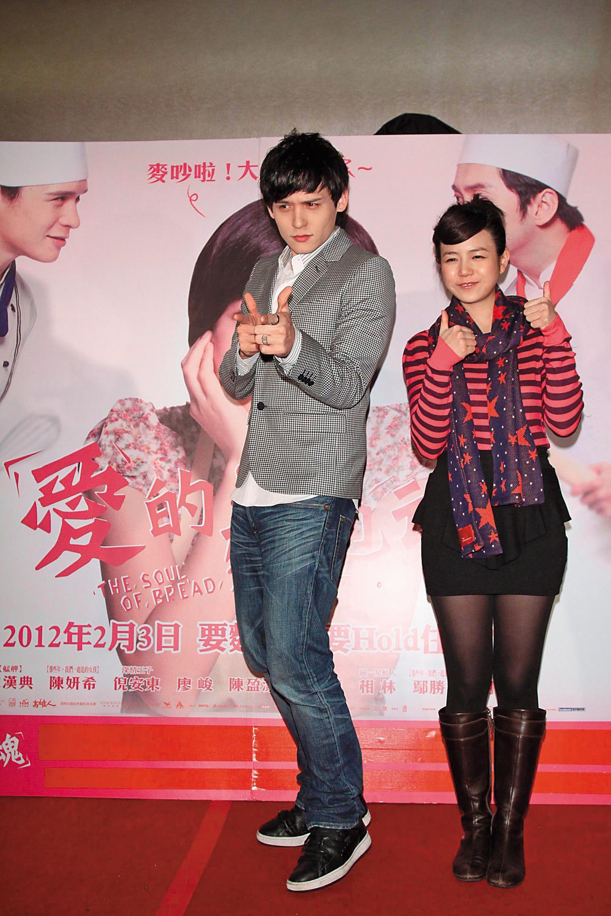 陳妍希在2012年電影《愛的麵包魂》中,與倪安東有對手戲。(東方IC)