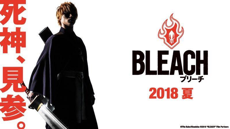 《 BLEACH 死神》去年夏天宣布拍攝真人電影,電影確定於 7 月 20 日在日本上映。( twitter@bleach_moviejp )