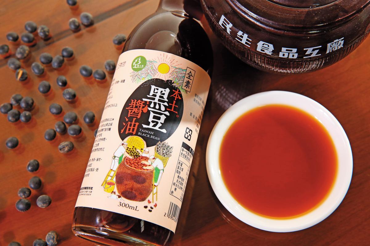 2015年,鄭惠民與主婦聯盟合作,使用台灣本土有機黑豆釀造醬油,因產量少,常常一瓶難求。(233元/瓶)