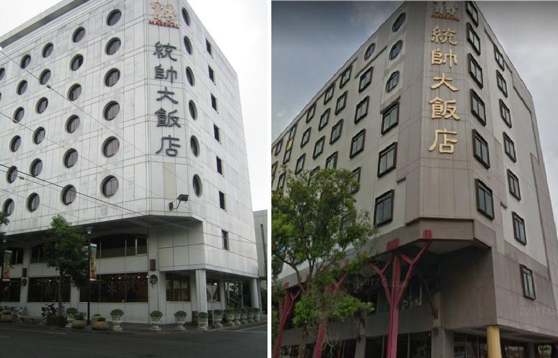 圖左為早期統帥大飯店外觀;圖右為結構補強後的統帥大飯店(翻攝自網路和GoogleMap街景圖)