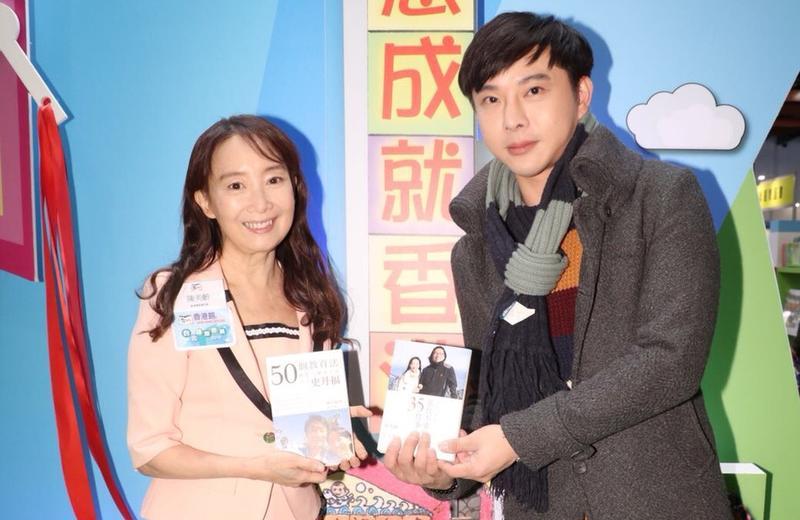 陳孝志與香港旅日名星陳美齡合影。(陳孝志提供)