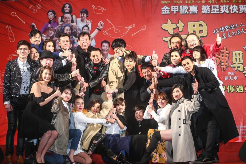 電影《花甲大人轉男孩》8日晚舉行電影首映會,導演瞿友寧率領盧廣仲、蔡振南等演員出席。(氧氣電影提供)