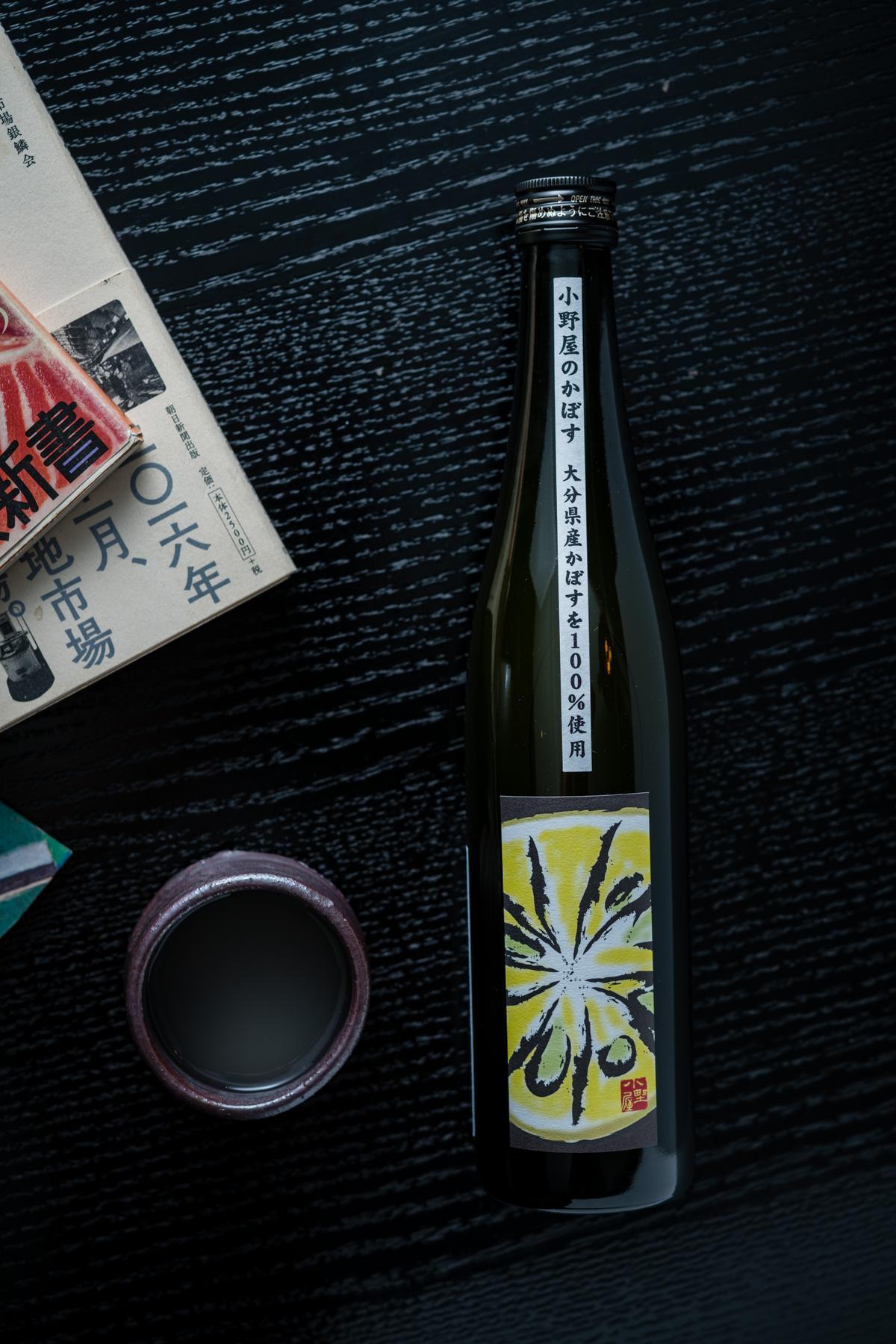 「小野屋臭橙酒」喝得到類似金桔的香氣,不會太甜膩,很適合搭餐。(800元/500ml)
