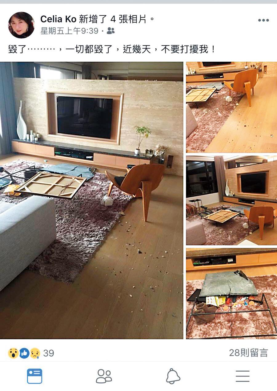 戈偉如日前在臉書上po出家中家具遭砸的照片,還說「一切都毀了」。(讀者提供)