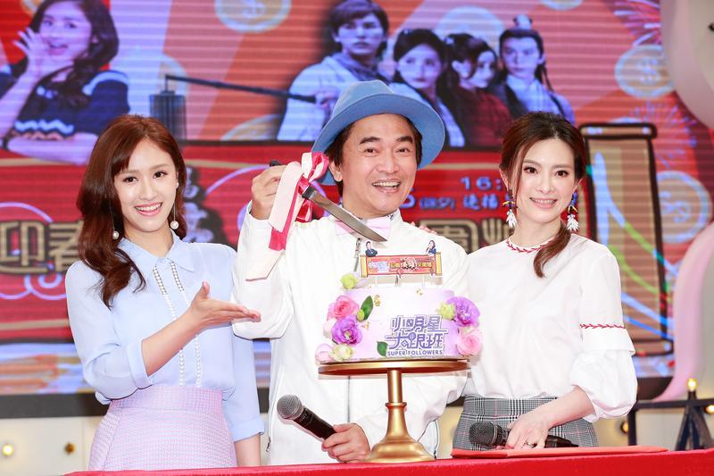 吳宗憲、Sandy今切蛋糕慶祝《小明星大跟班》節目開播2週年,劉真特來道賀。