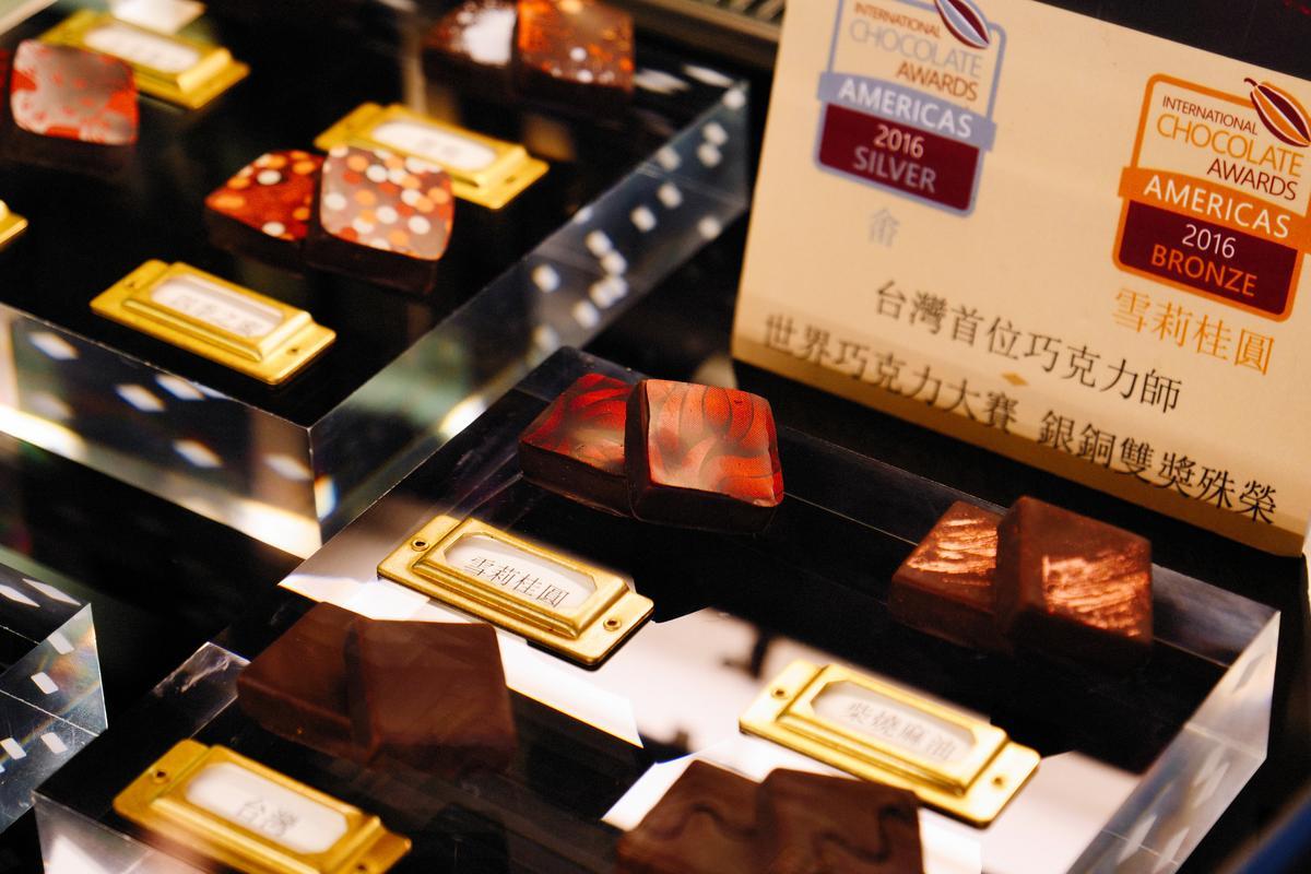 畬室參加「2016、2017世界巧克力大賽」共榮獲5銀2銅的佳績,讓台灣巧克力在國際大展光芒。