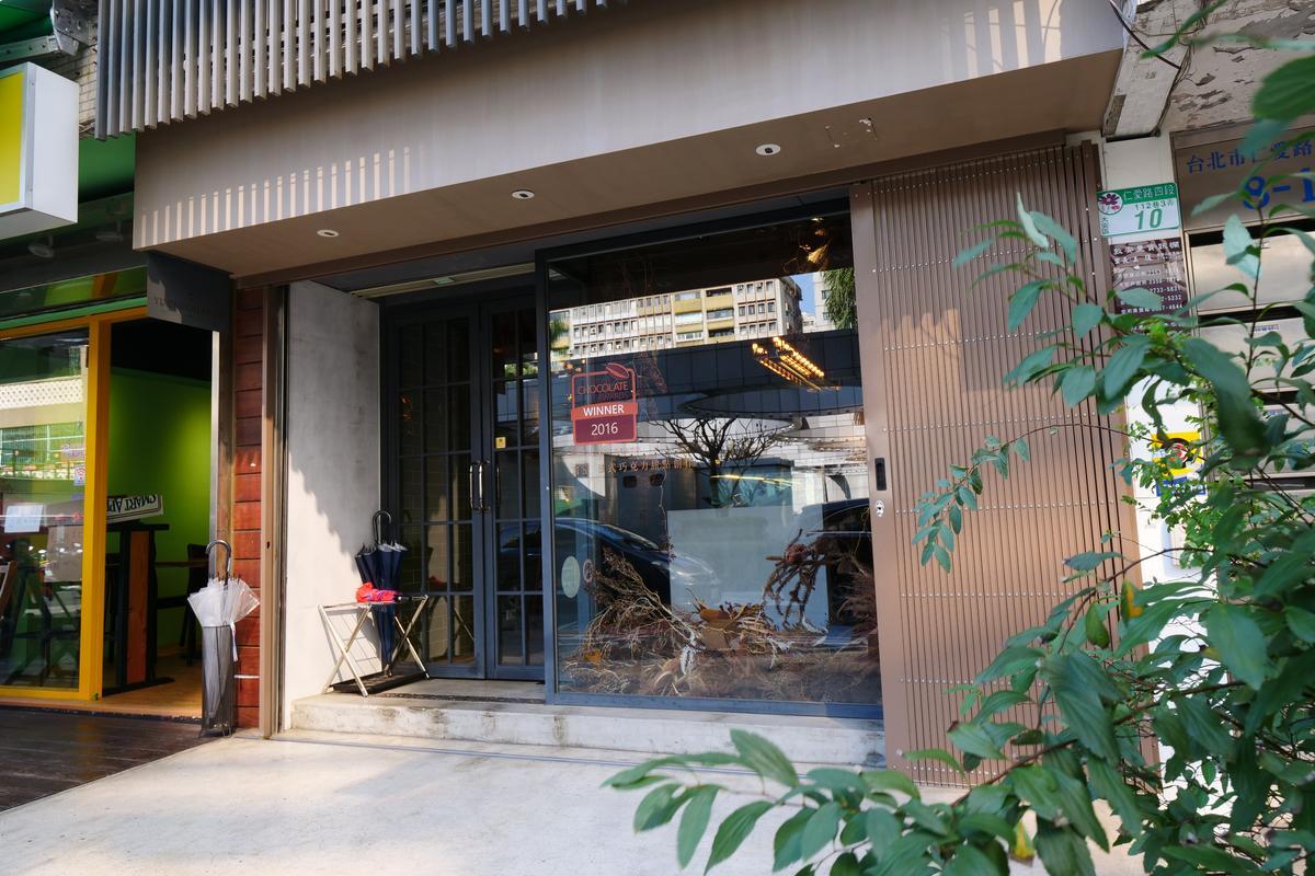 門面、空間都不大的「畬室」,以精湛的巧克力工藝贏得國際關注,也是台灣之光。